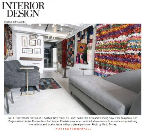 March 2013, Interior Design